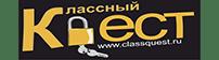Логотип Классный Квест